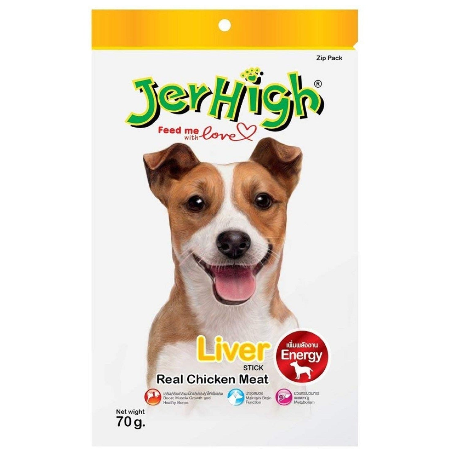 Jerhigh Snack Liver with Real Chicken Meat Dog Treat 70 g - pet-club-india