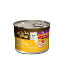 Bellotta Tuna with Chicken in 3 Layers Cat Food 185 gm - pet-club-india