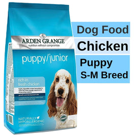 Arden Grange Puppy Junior Chicken & Rice Dog Food - pet-club-india