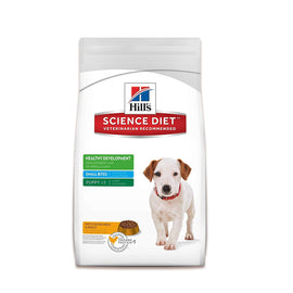 Hill's Science Diet Puppy Healthy Development Small Bites Chicken Dog Food - pet-club-india