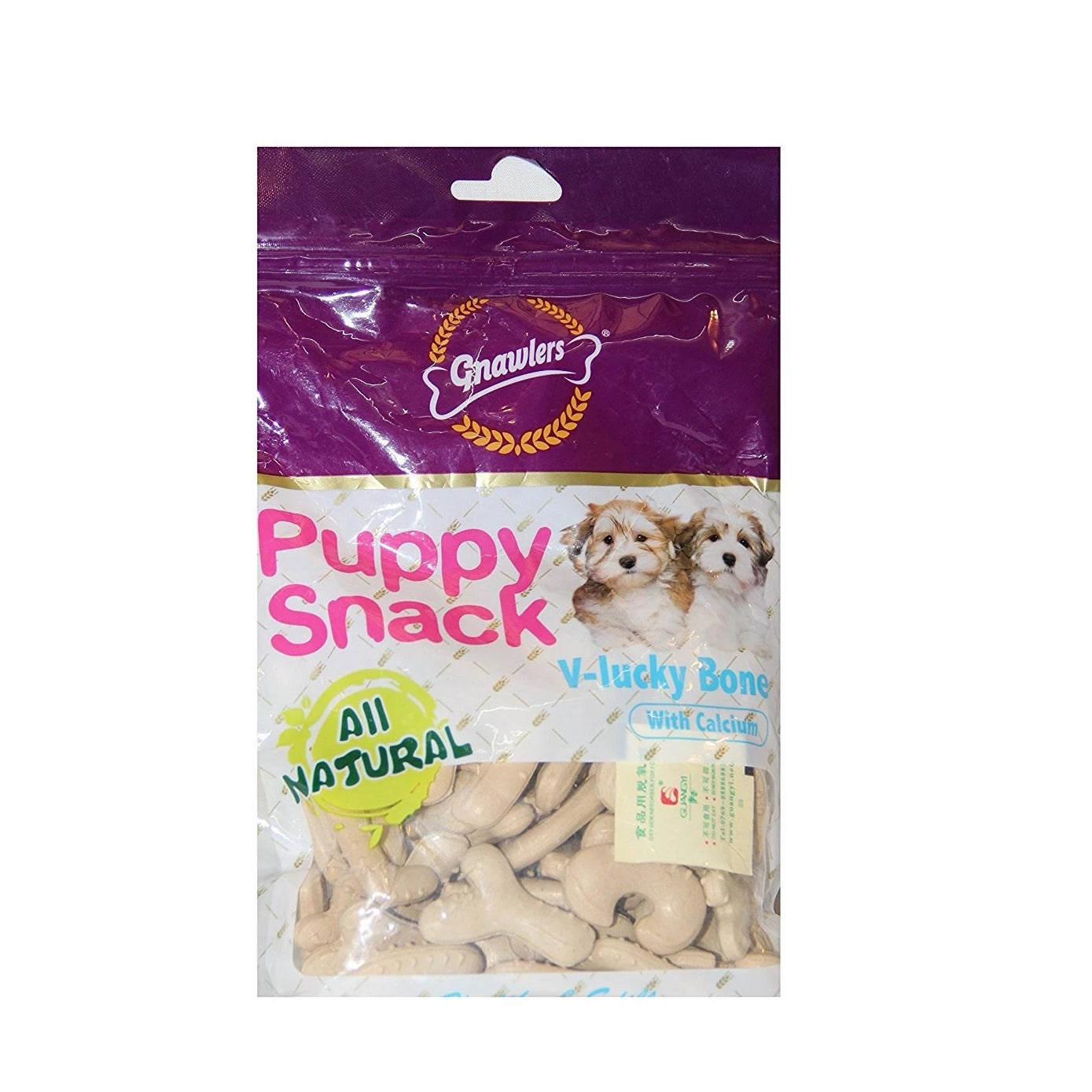 Gnawlers Calcium V-Lucky Bone Puppy Treat, 30 Pcs-270g - pet-club-india