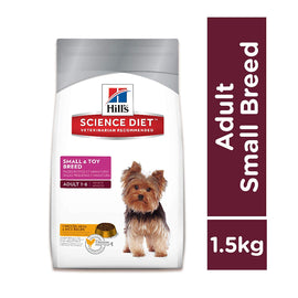 Hill's Science Diet Adult Small & Toy Breed Chicken Meal & Rice Recipe Dog Food, 1.5 Kg - pet-club-india