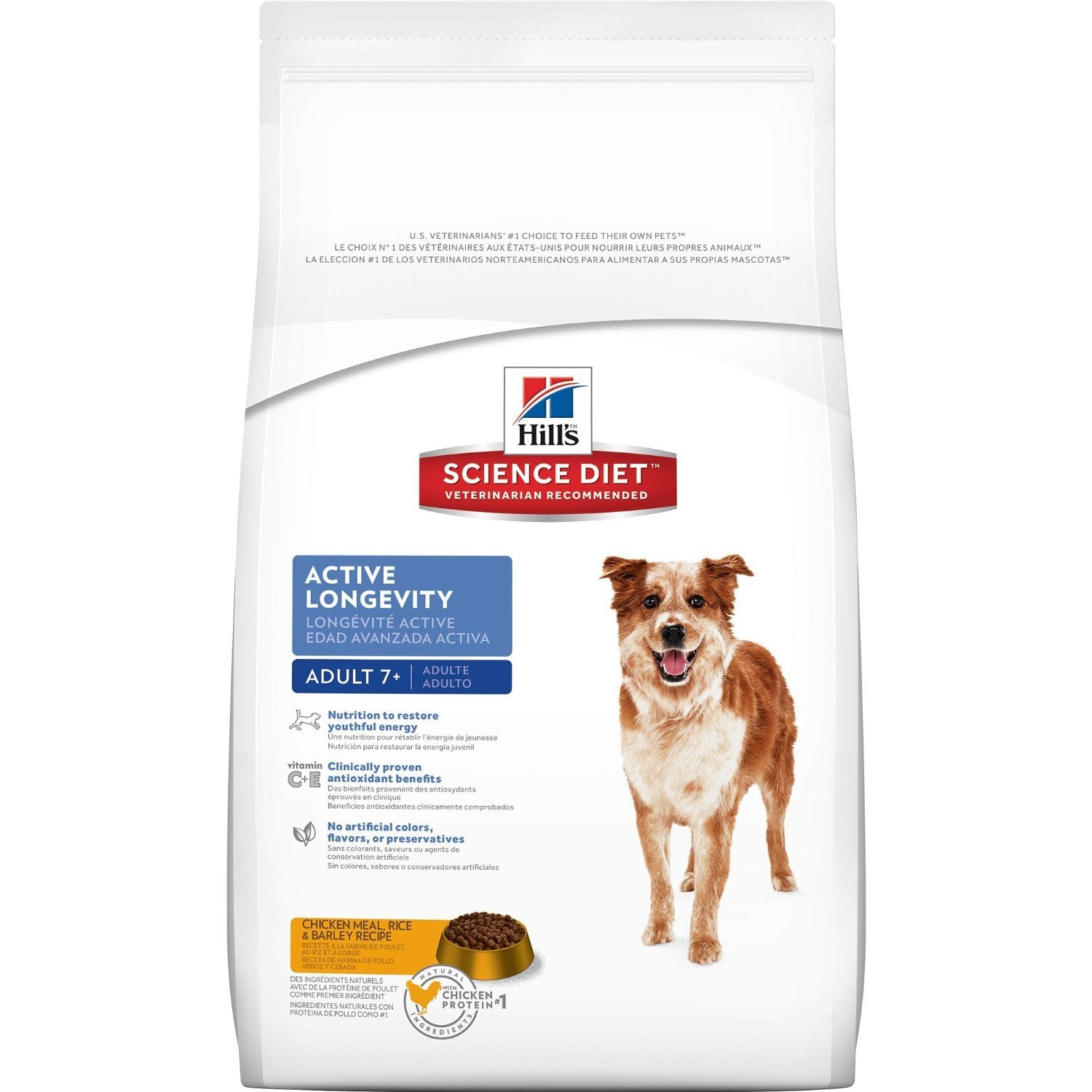 Hill's Science Diet Adult 7+ Active Longevity Chicken Meal Rice & Barley Dog Food 4 Kg - pet-club-india