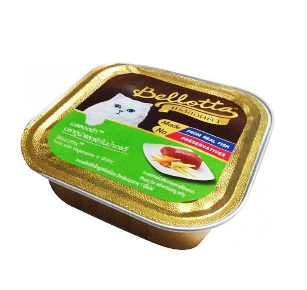 Bellotta Tuna with Vegetables in Gravy Cat Food 80 gm - pet-club-india