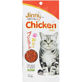 JerHigh Chicken Cat Treat 35 g - pet-club-india