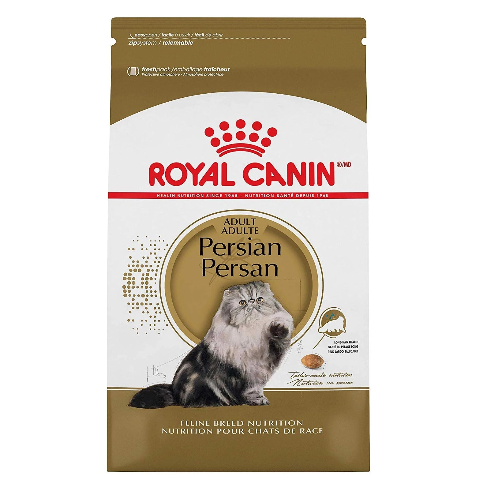 Royal Canin Persian Adult Cat Food - pet-club-india