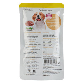 Jerhigh Chicken and Liver in Gravy Wet Dog Food 120 g - pet-club-india