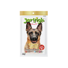 JerHigh Chicken Jerky Dog Treat 50 g - pet-club-india