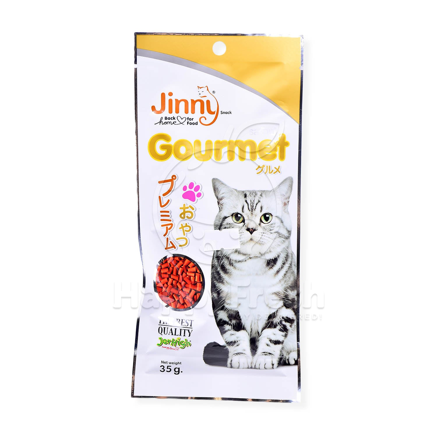 Jerhigh Gourmet Cat Snack 35 g - pet-club-india