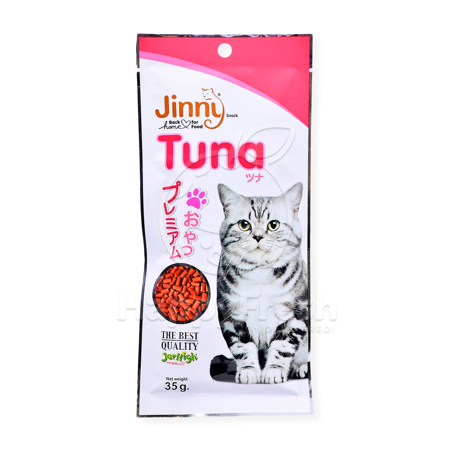 JerHigh Tuna Cat Snack 35 g - pet-club-india