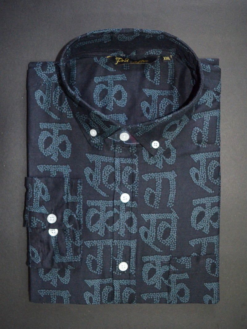 Alpha Print Casual Men's Shirt