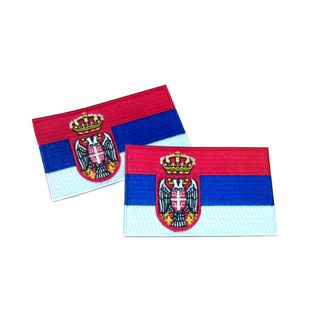 Serbia Patches (set of 8)