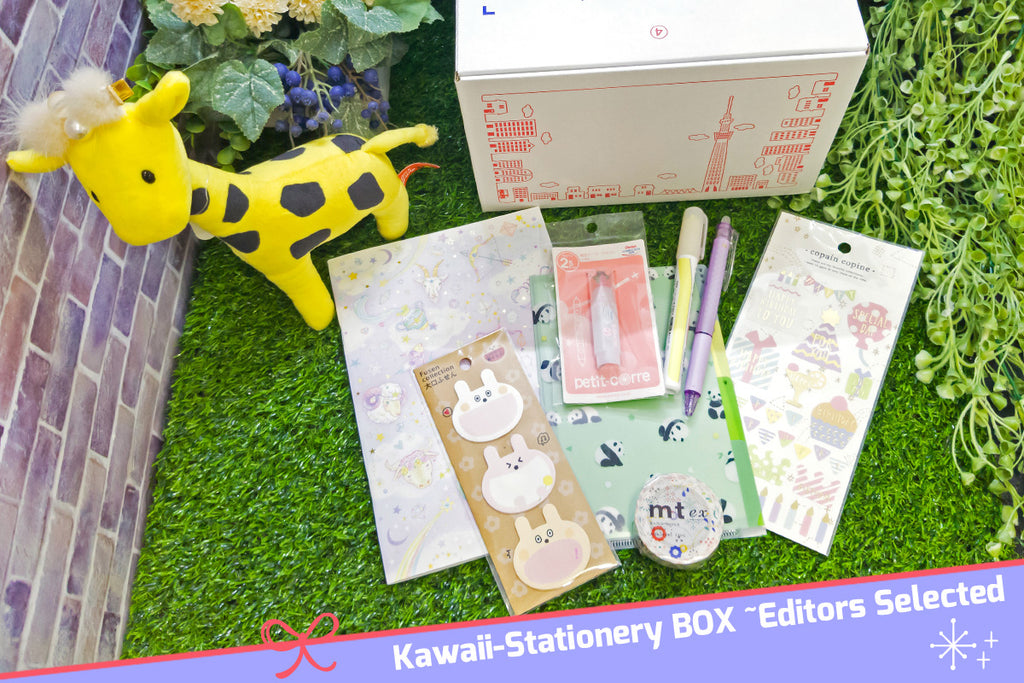 Kawaii-Stationery BOX