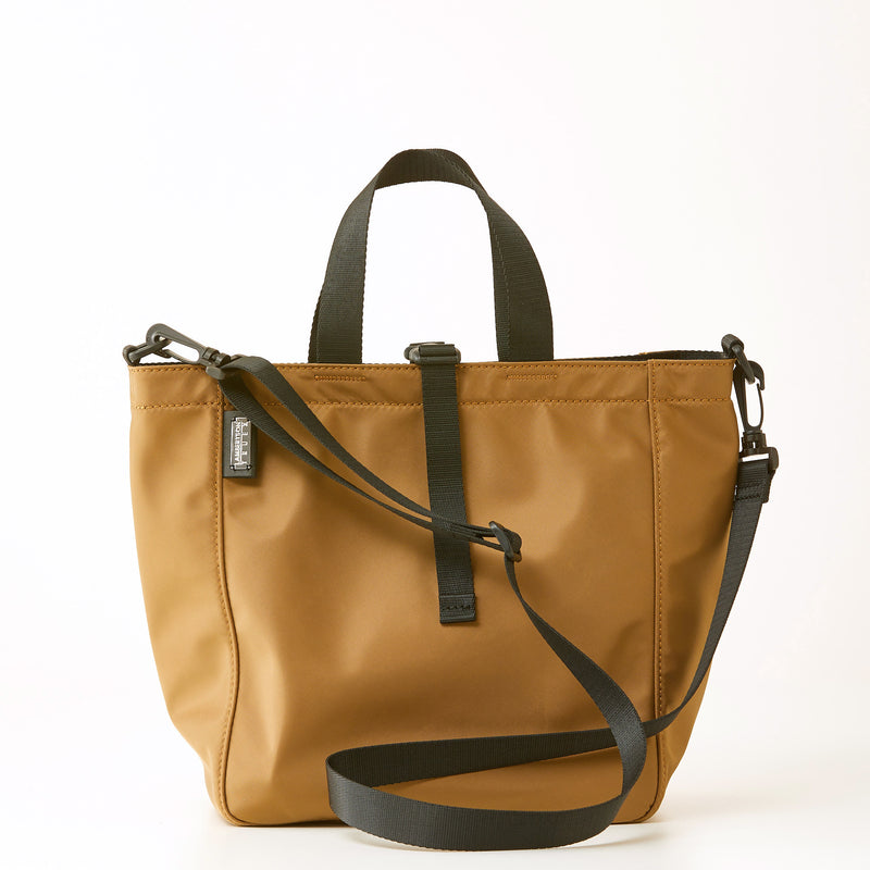 Harrison Tote - Medium - Khaki Nylon