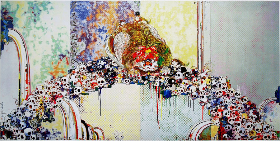 Takashi Murakami: The leyend of the karajishi