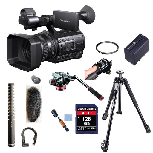 Sony HXR-NX100 Turkey Package