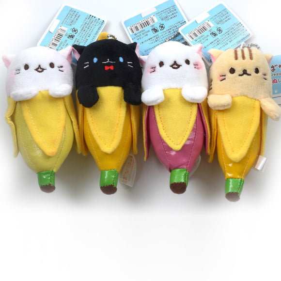 Bananya Hisomu Nyanko Japanese Anime Key Ring Chain Bag Accessory Soft Stuffed Plush Animal Toy For Baby Girls Kids Lover Gift