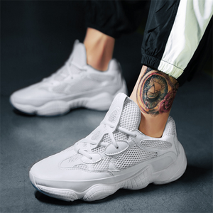 Men's breathable fashion casual solid color sneakers