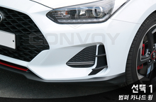 Load image into Gallery viewer, [Convoy] Front Bumper Canard | 2019+ Veloster JS