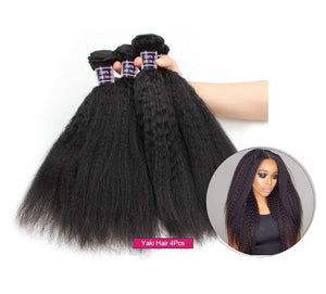 Brazilian Virgin Kinky Straight Human Hair - 3pcs.