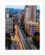 Load image into Gallery viewer, 2 FAST 2 FURIOUS | TAIPEI