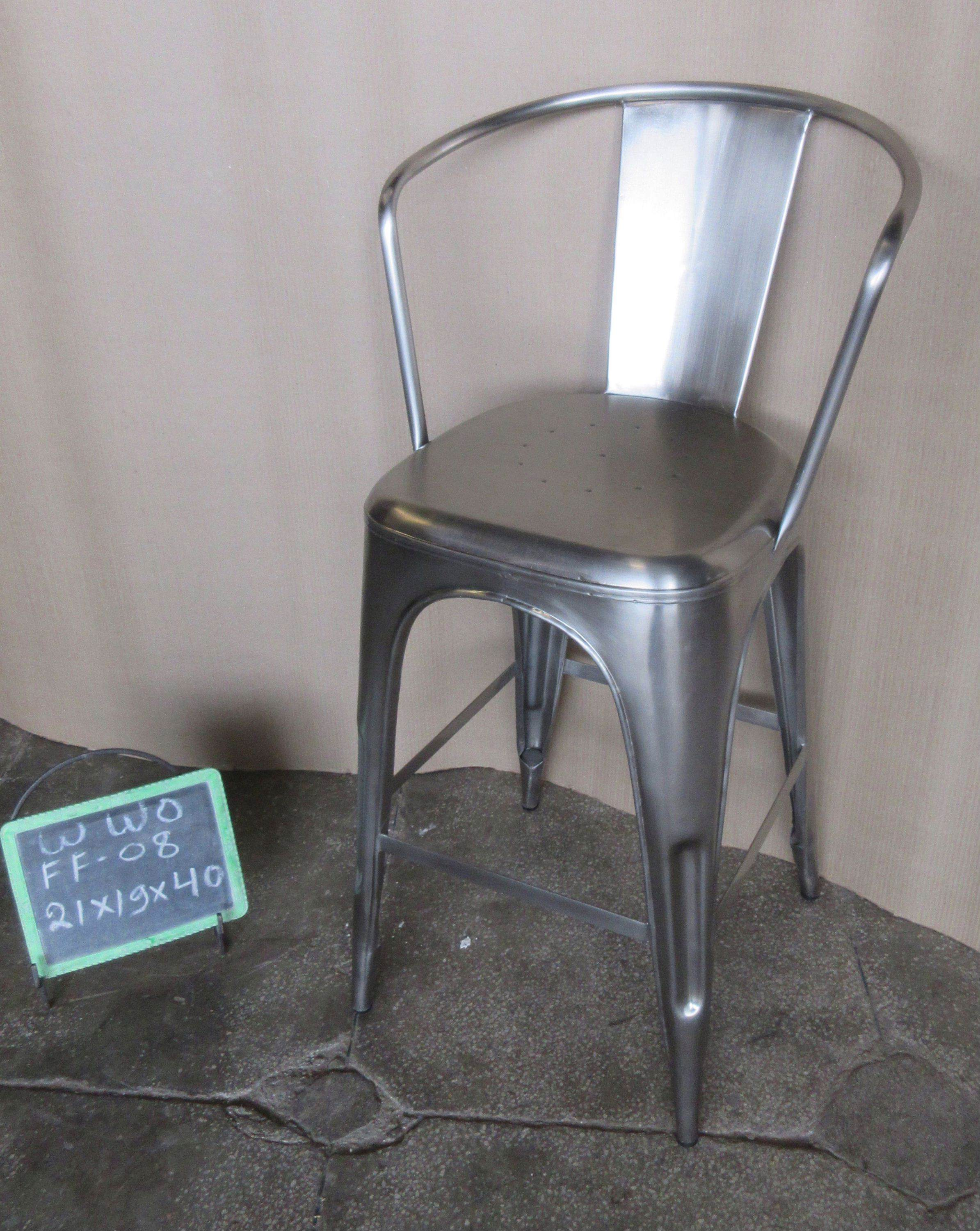 IRON COUNTER CHAIR