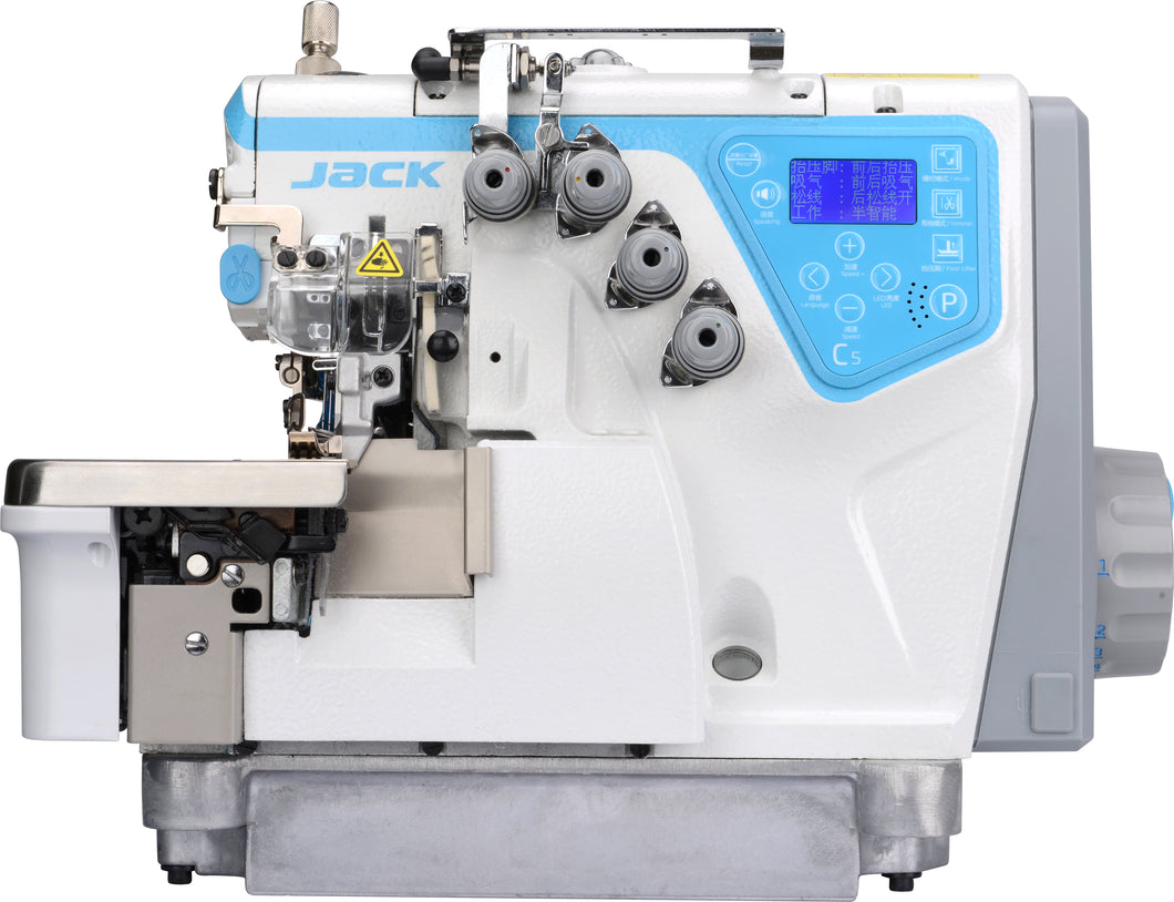 C5: Computerized, Direct Drive, Triple Needle, Differential Feed, Overlock Machine (6 Thread) with Suction