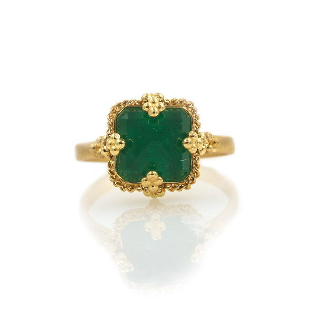 18k Inverted Emerald Golden Cluster Ring