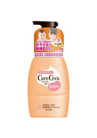 Baby High Moisturising Body Foam Wash (No Fragrance) 450ml