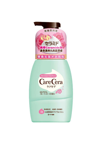 High Moisturising Body Foam Wash (Fruity Rose Fragrance) 450ml
