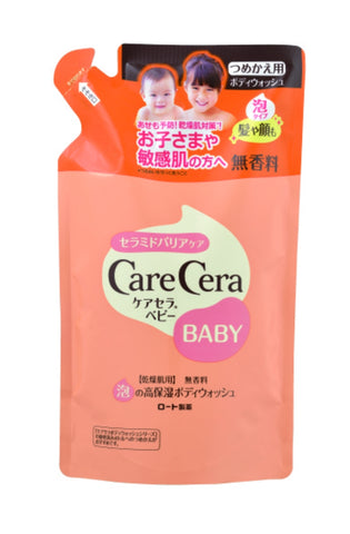 Baby High Moisturising Body Foam Wash (No Fragrance) Re-fill 350ml