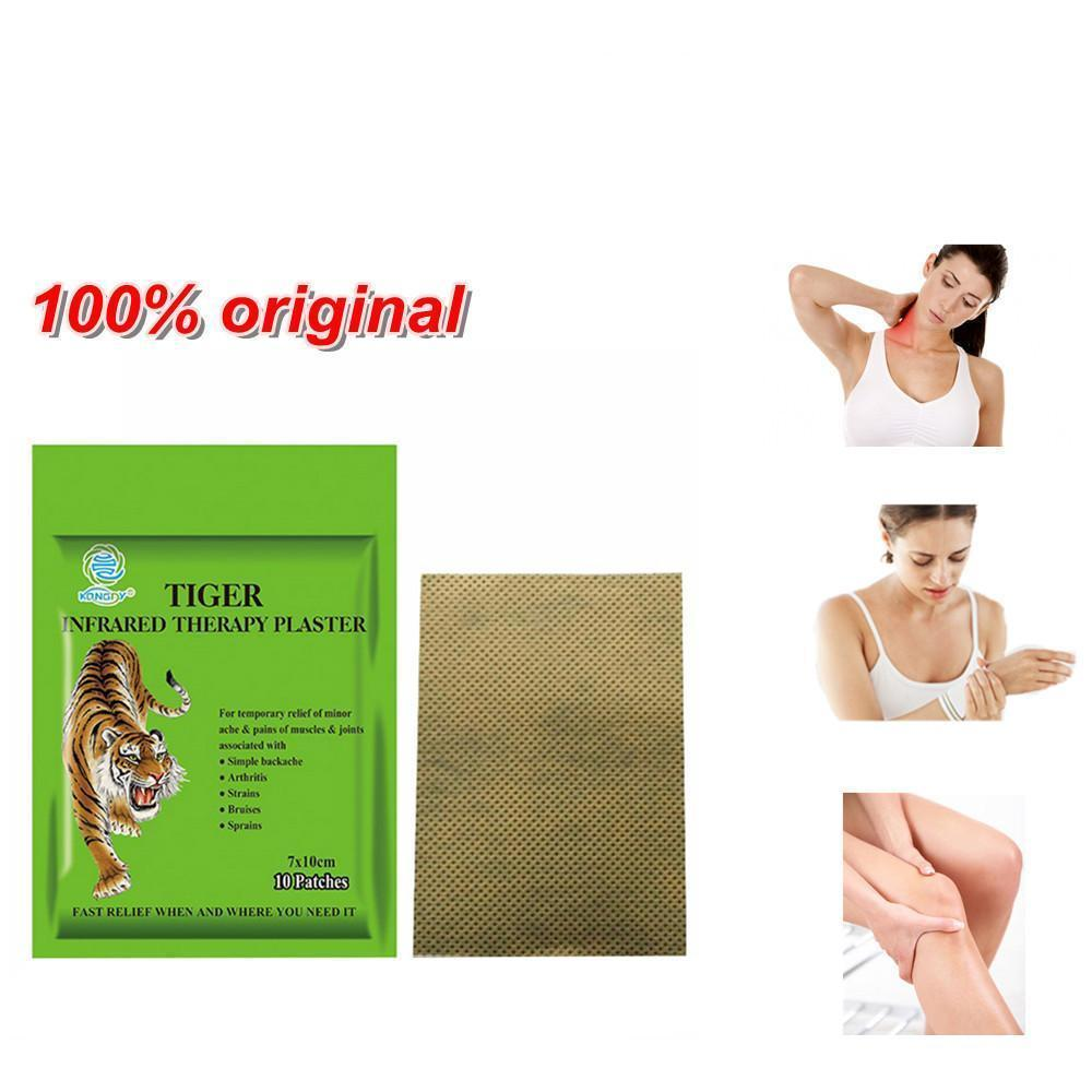 Tiger Infrared Therapy Plaster- 20pcs /Set