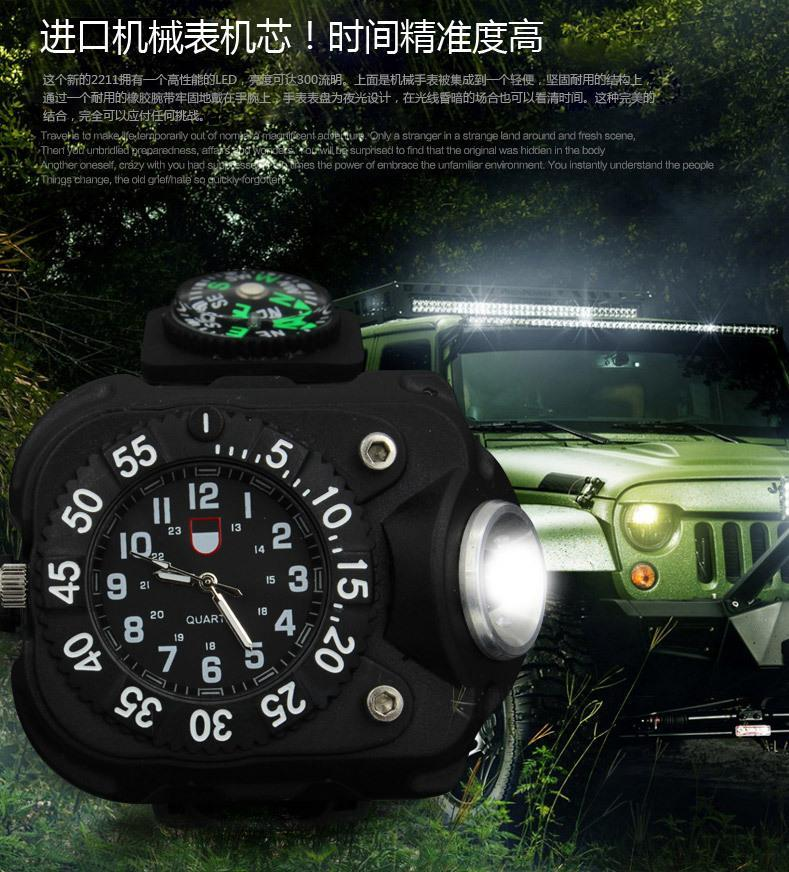 Compass Watch with Flashlight for Outdoors - GoPositivo