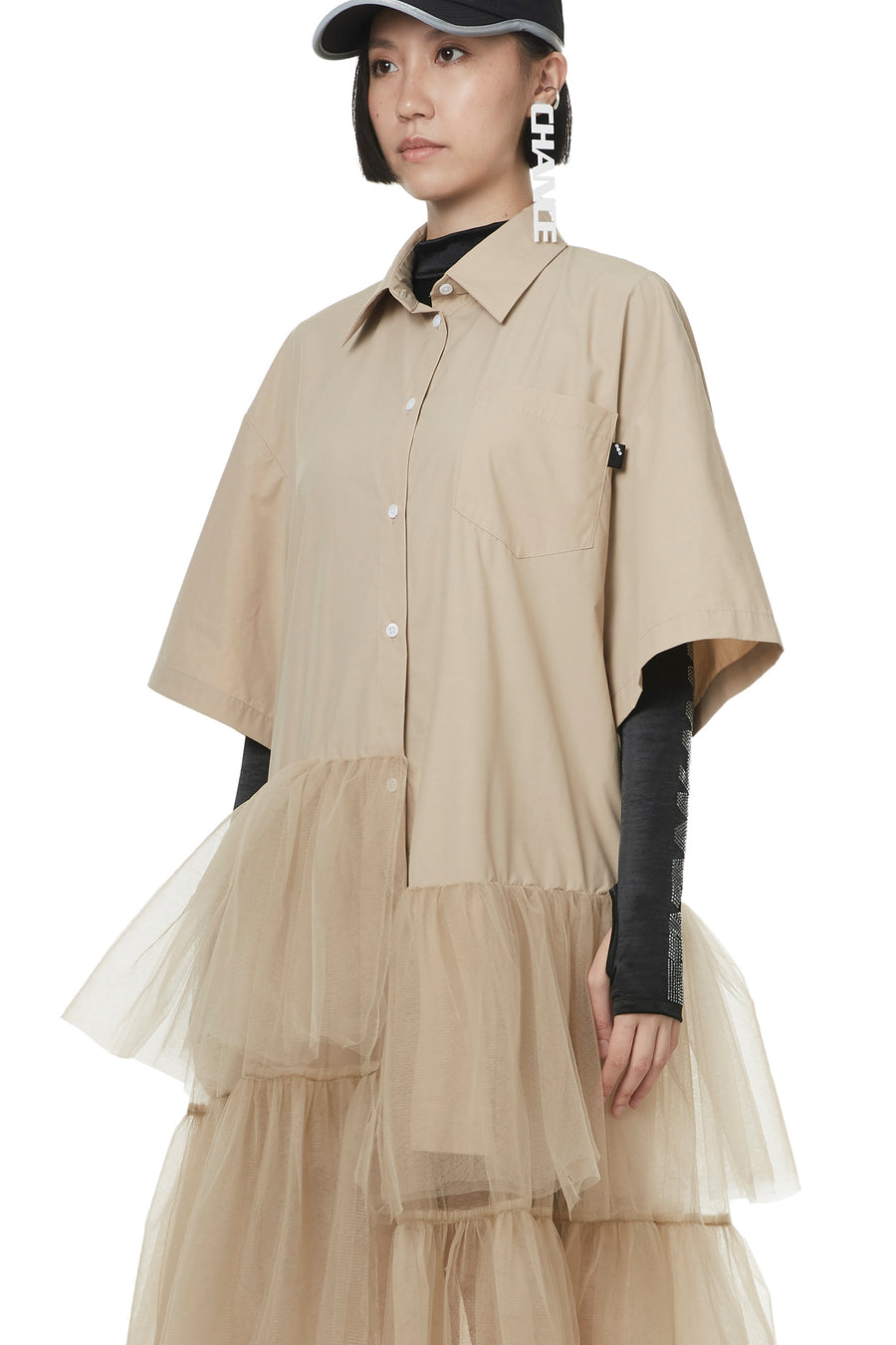 Beige Tulle Shirt Dress