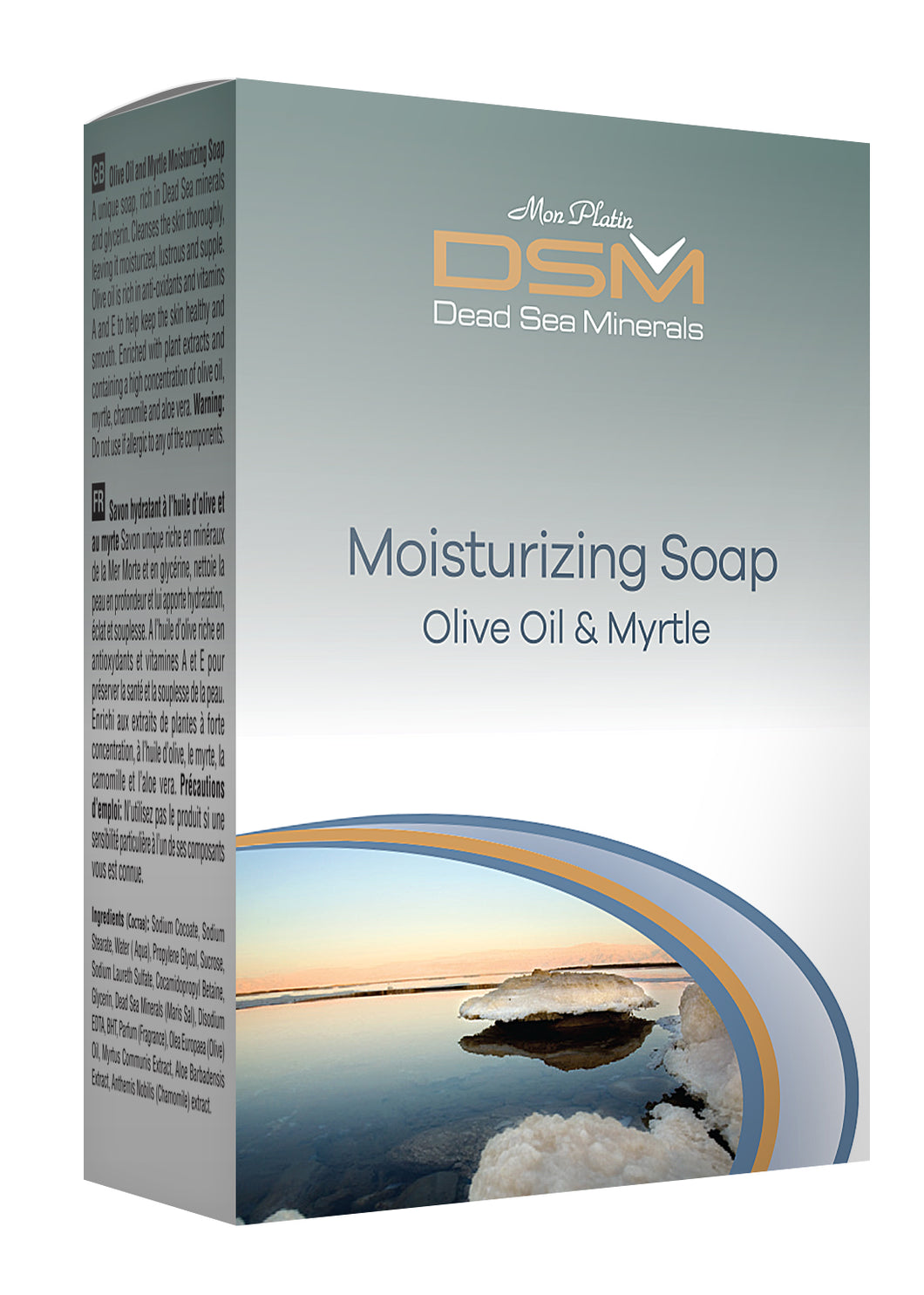 Såpestykke med olivenolje og myrt (moisturizing soap with olive oil and myrtle) DSM203