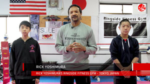 Rick Yoshimura's Boxing Basics Volume 1 (English version)