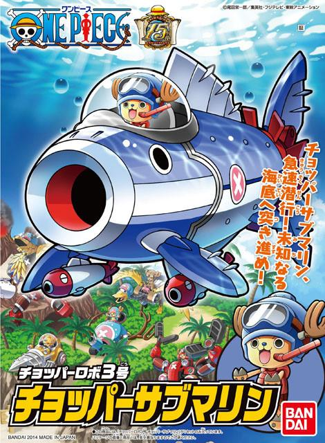 Chopper Robot 3 Chopper Submarine