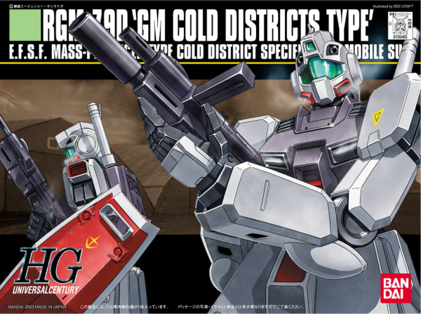 HGUC#038 RGM-79D GM Cold District Type