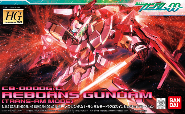 HG #60 Reborns Gundam Trans-AM Mode Gloss Injection Version
