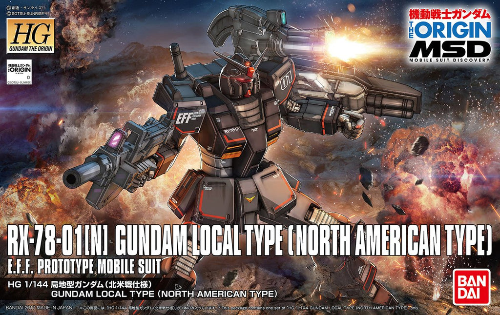 HG#017 Gundam Local Type (North American Type)