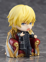 937 Legend of the Galactic Heroes: Reinhard von Lohengramm