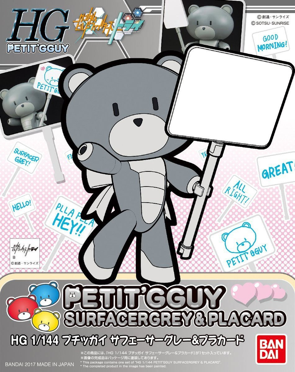 HGBF GBFT 16 Petit'gguy Surfacer Grey and Placard