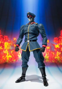 S.H. Figuarts - Brocken Jr.