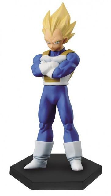 Dragonball Z DXF - Vol. 7 Vegeta