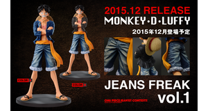 One Piece DXF Jeans Freak Vol.1 Luffy