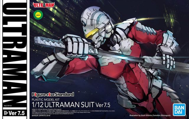Figure-rise Standard - Ultraman Suit Ver. 7.5 1/12 Model Kit