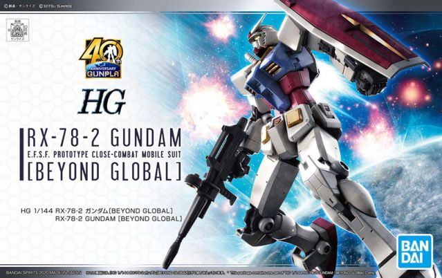 HGUC RX-78-2 Gundam (Beyond Global)