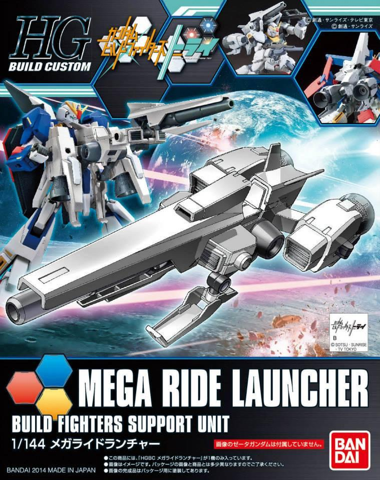 HGBC#017 Mega Ride Launcher