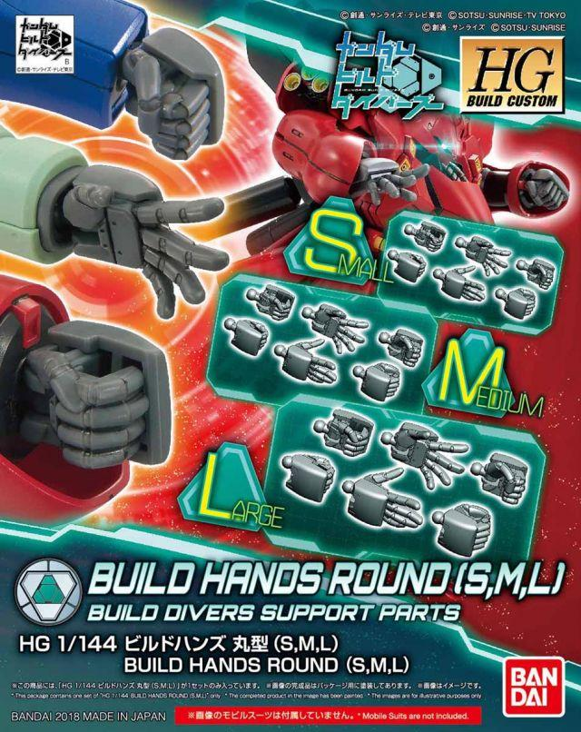 HGBC#044 Build Hands Round Type (S,M,L)