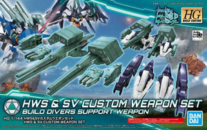 HGBC#046 HWS & SV Custom Weapon Set